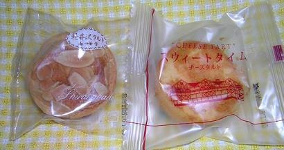 cake352.jpg