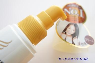 cosme_N431.jpg