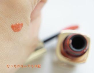 cosme_N460.jpg