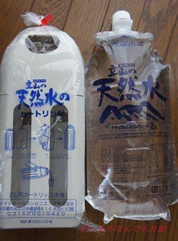 drink_N168.jpg