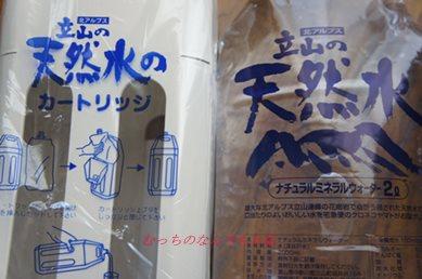 drink_N169.jpg