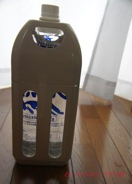 drink_N170.jpg