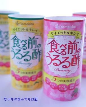 drink_N223.jpg