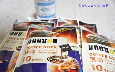 drink_N224.jpg
