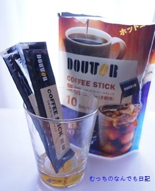 drink_N226.jpg