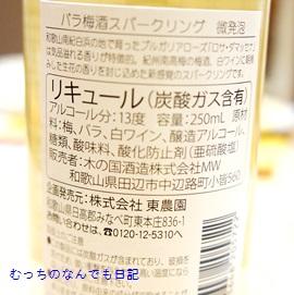 drink_N230.jpg