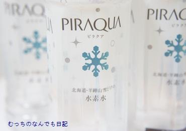 drink_N235.jpg