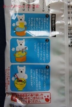 food_N1088.jpg
