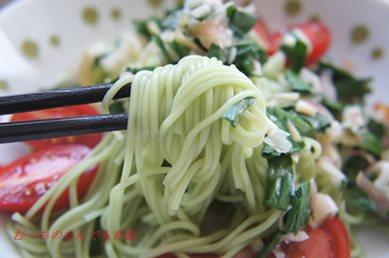 food_N1117.jpg