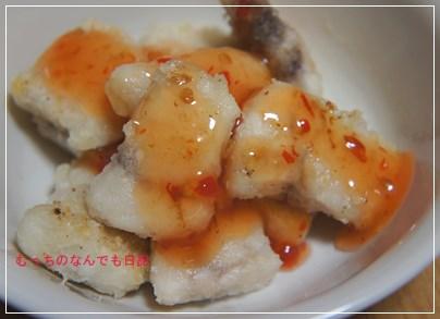 food_N1177.jpg