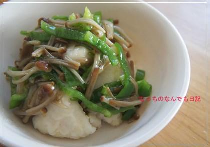 food_N1178.jpg