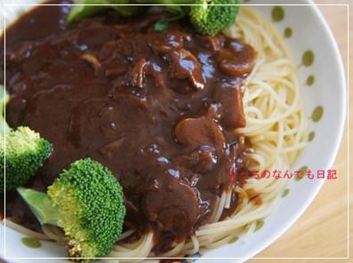 food_N1182.jpg