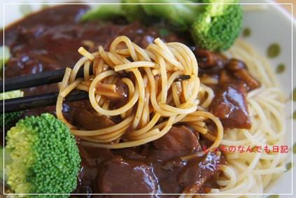 food_N1183.jpg
