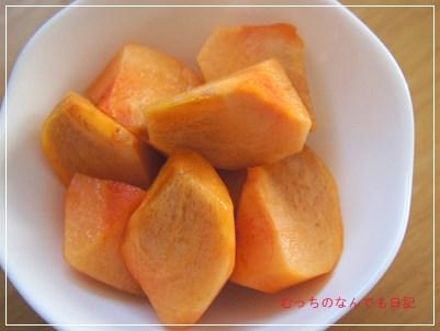 food_N1249.jpg