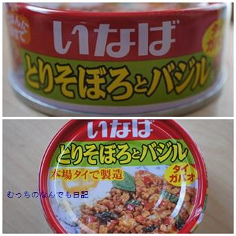 food_N1345.jpg