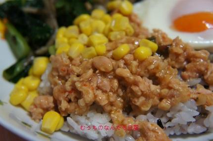 food_N1347.jpg