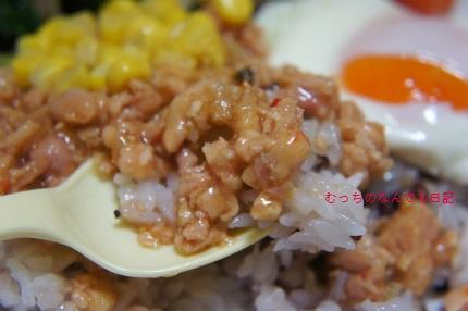 food_N1348.jpg