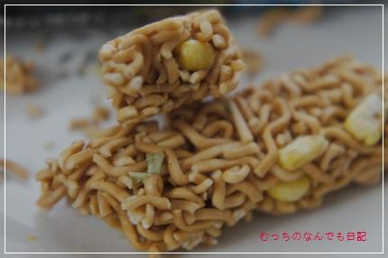 food_N1354.jpg