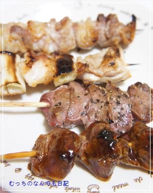 food_N1456.jpg