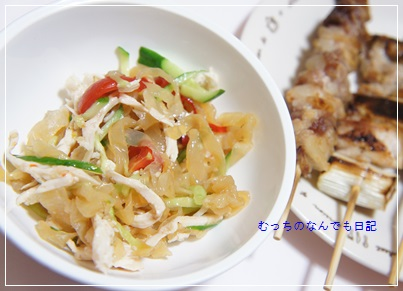 food_N1457.jpg