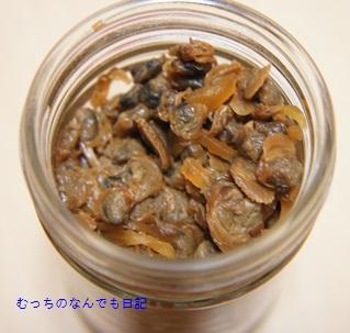 food_N1459.jpg