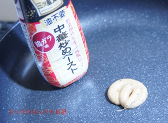 food_N1474.jpg