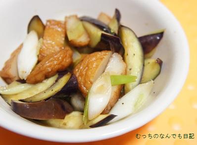 food_N1475.jpg