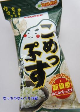 food_N1483.jpg