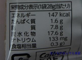 food_N1484.jpg