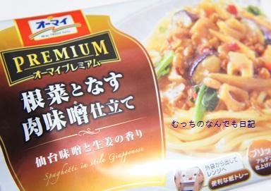 food_N1488.jpg
