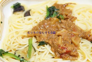 food_N1489.jpg