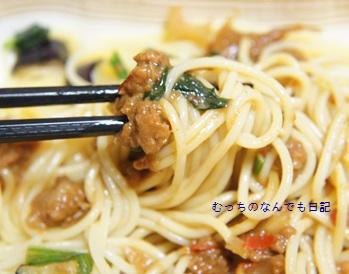 food_N1490.jpg
