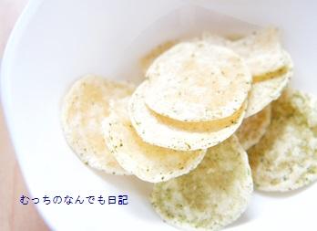 food_N1491.jpg