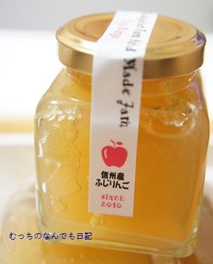 food_N1496.jpg