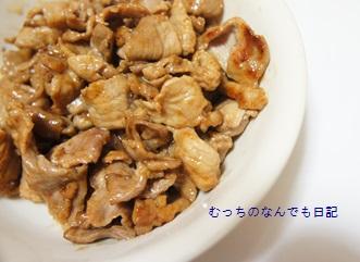 food_N1501.jpg