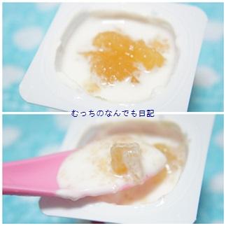 food_N1503.jpg