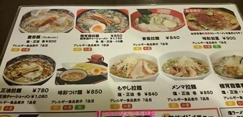 food_N1512.jpg
