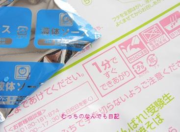 food_N1527.jpg