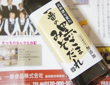 food_N1529.jpg