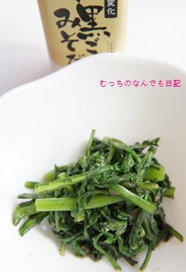 food_N1530.jpg