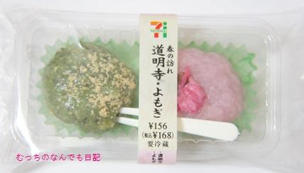 food_N1532.jpg