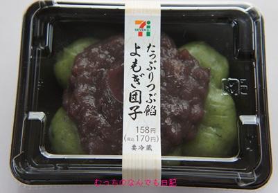 food_N1540.jpg