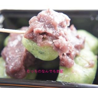 food_N1542.jpg