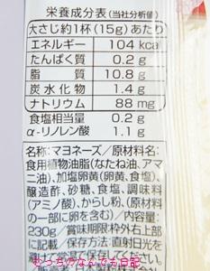 food_N1546.jpg