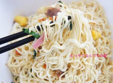 food_N1550.jpg