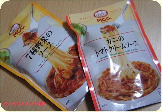 food_N208.jpg