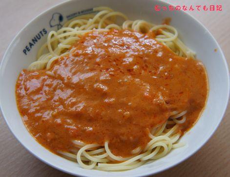 food_N211.jpg