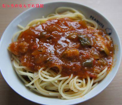 food_N212.jpg