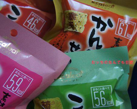 food_N265.jpg