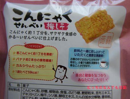 food_N266.jpg
